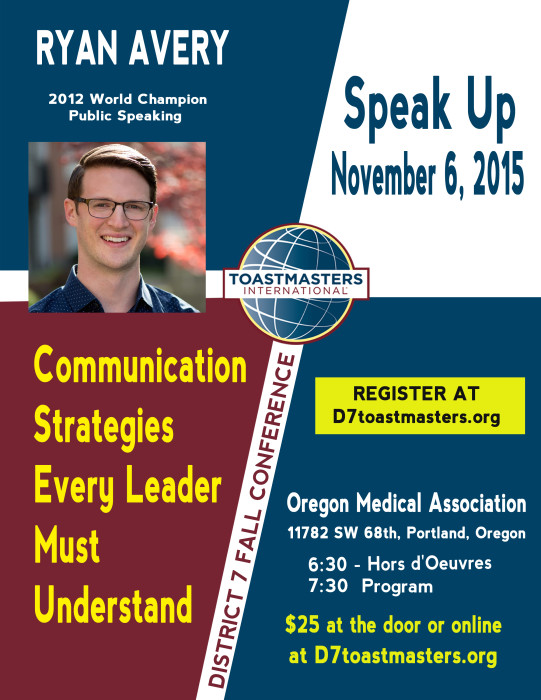 Friday night with Ryan Avery @ Oregon Medical Association | Tigard | Oregon | United States